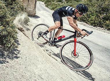 Vélos gravel GT Bicycles